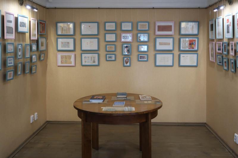 выставка Книжная археология