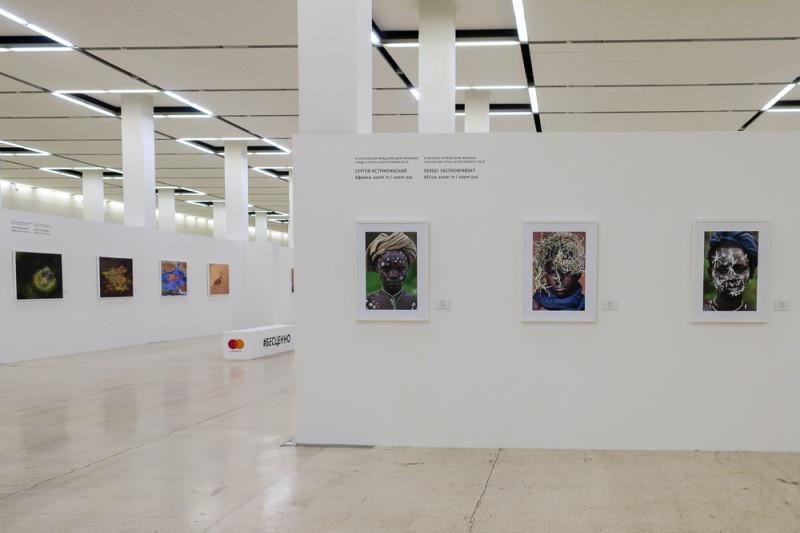 Выставка Сергея Ястржембского «АФРИКА: ZOOM IN / ZOOM OUT»
