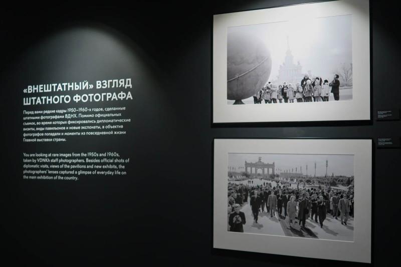 выставка «Внештатный» взгляд штатного фотографа» в музее ВДНХ