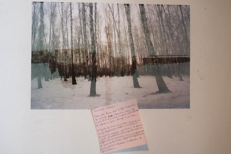 Икуру Куваджима «Я, Обломов»