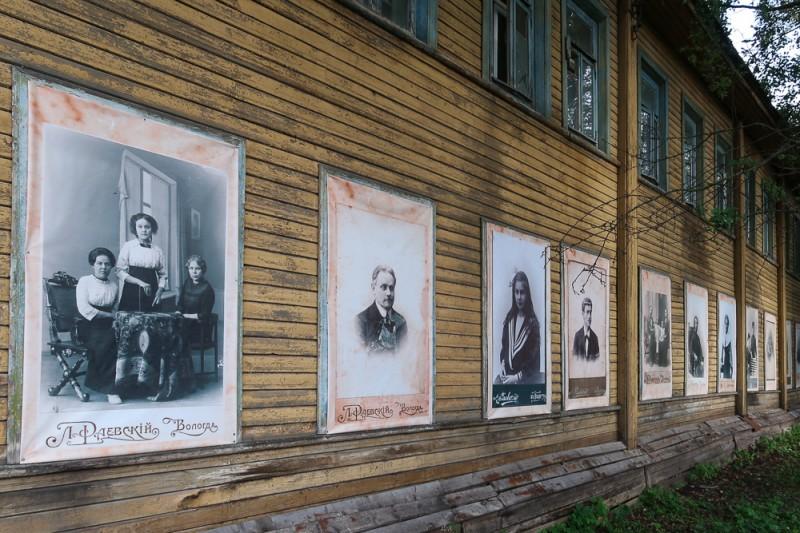 дом Ливерия Раевского