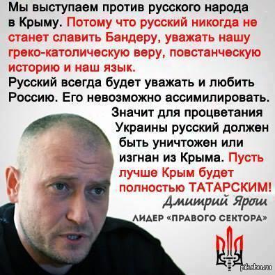 Украина-Евромайдан-русофобия-песочница-1099144
