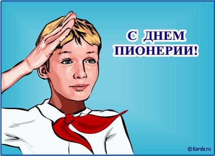 http://ic.pics.livejournal.com/katoga/2588138/1878547/1878547_original.jpg