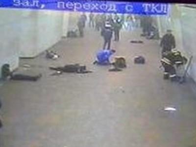 теракт в метро в Москве