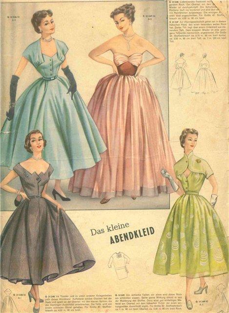 Модная одежда пятидесятых годов