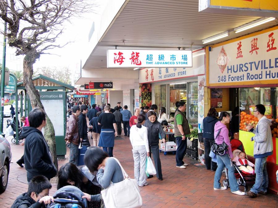 hurstville-shop