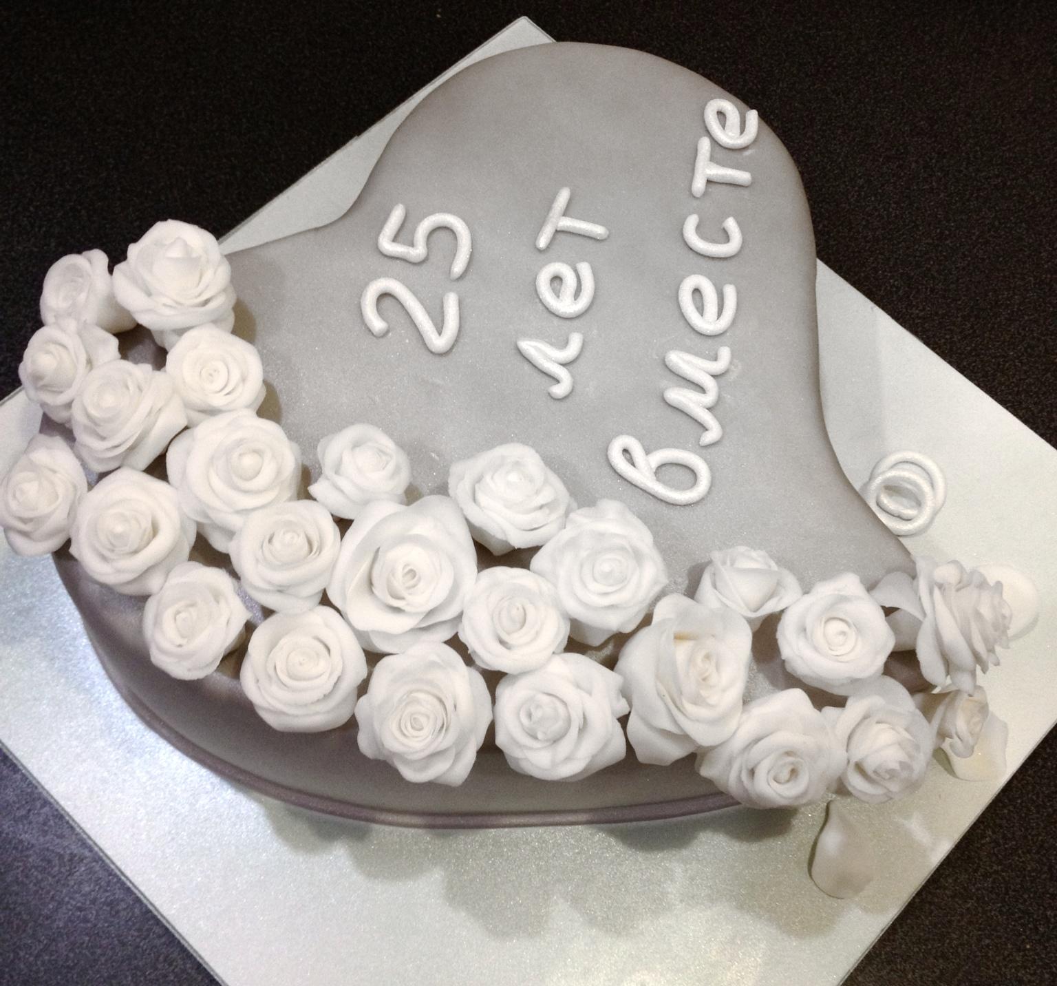 Годовщина свадьбы 25 лет Katrine Cakes Livejournal