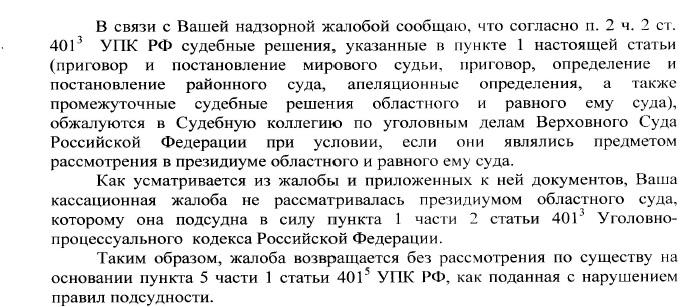Административные регламенты муниципальных услуг - Евпатория