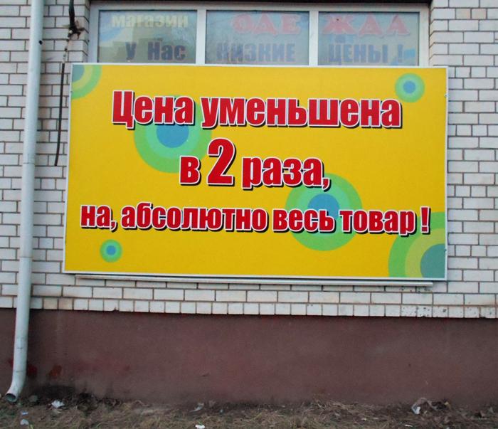 Авторская орфография и пунктуация )