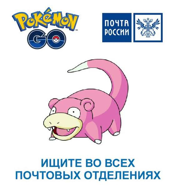 1468506284157479854
