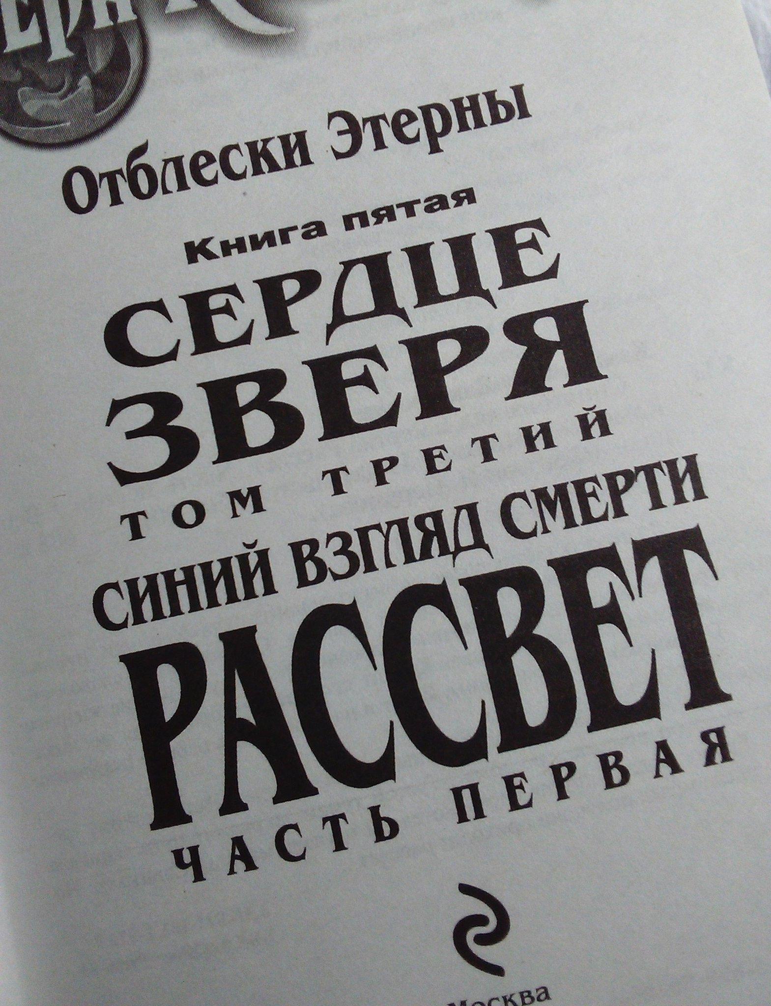 DAqmesTWsAAXoC4