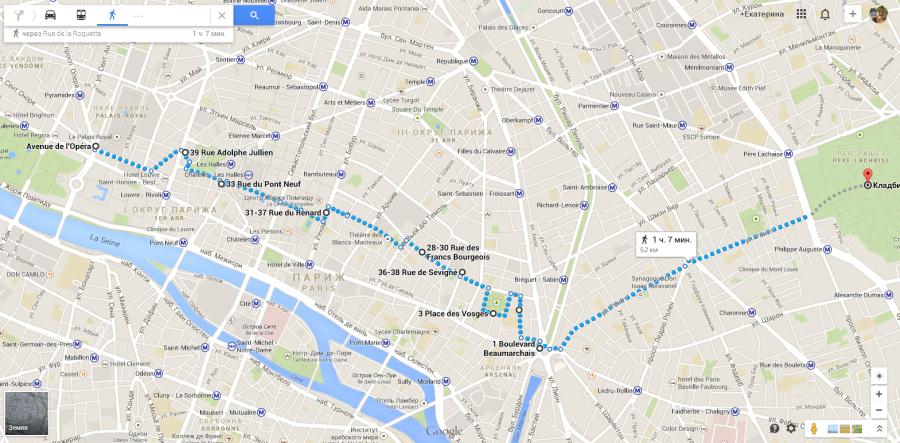 Маршрут по Парижу 2