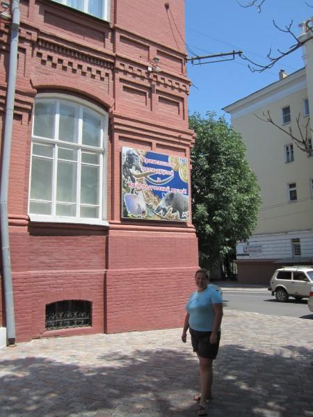 Приглашаем всех друзей в краеведческий музей