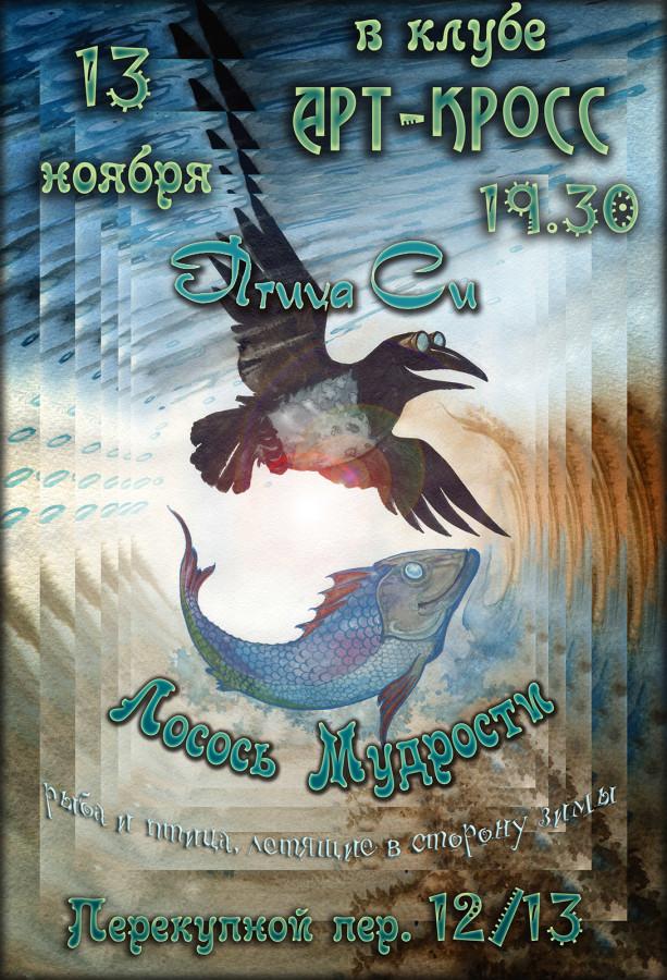 bird-n-salmon_small