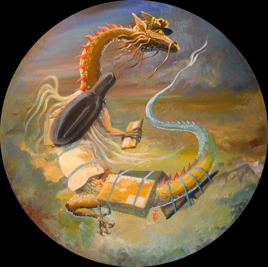 going_postal_dragon_small