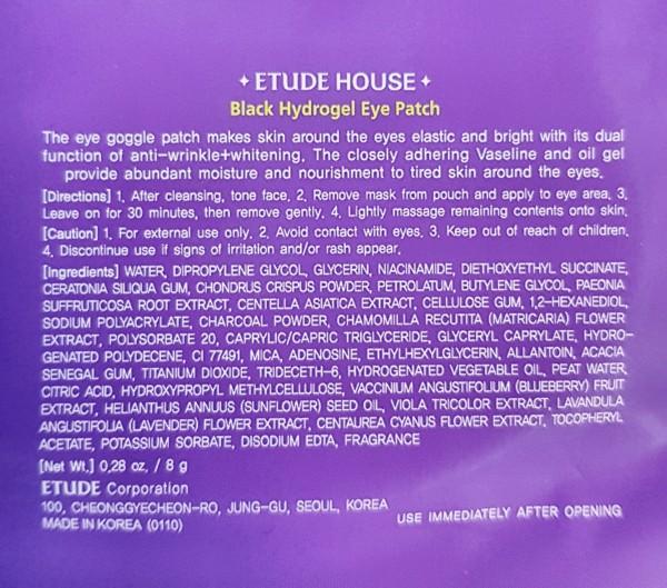 Etude House, Черный гидрогелевый патч для глаз - увлажняющие и осветляющие