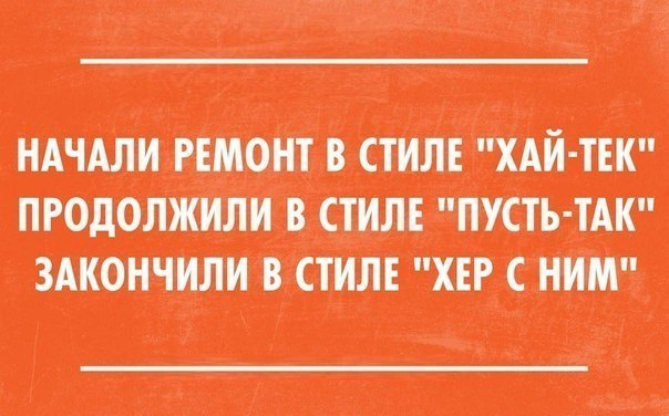 1402154888_cf00d6692f1dbcec49110ac9649