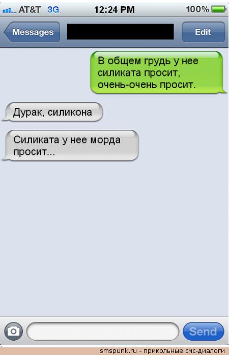 silikata_prosit