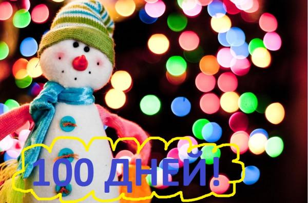 xmas_snowman960