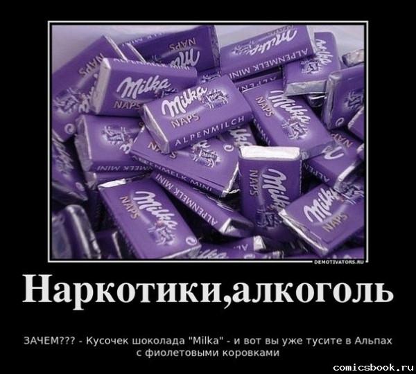 комиксы-с-мемами-рожи-из-комиксов-auto-174788