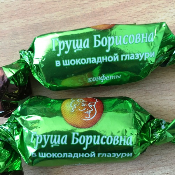 Картинки прикольные конфеты