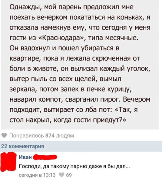 YvxtsTNYNEI