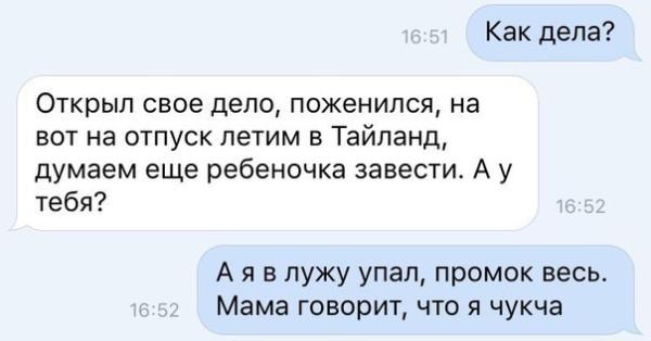 -69fkDIVU98