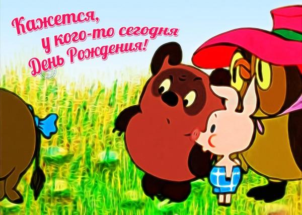 https://ic.pics.livejournal.com/katya_kch96/65975172/782527/782527_600.jpg