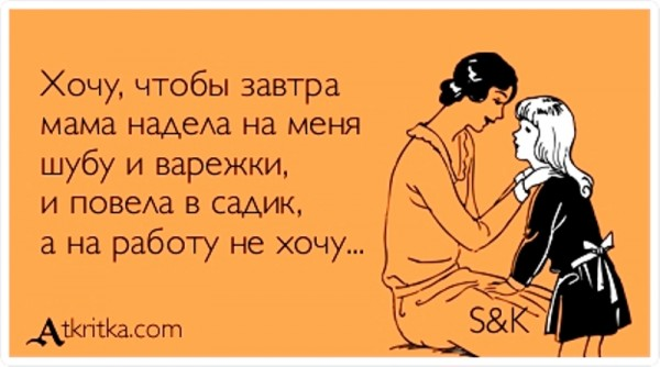 atkritka_1449410508_362