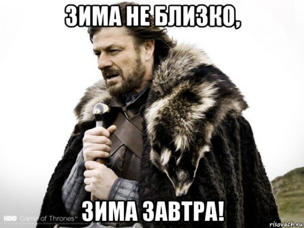 zima-blizko-ned-stark_67778542_orig_