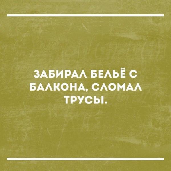 V8H6ON_13FA