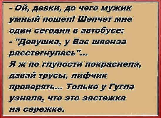 FB_IMG_1485179504702