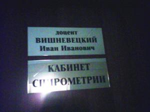 IMG_20121004_061023