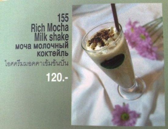 1389878209_menu-17