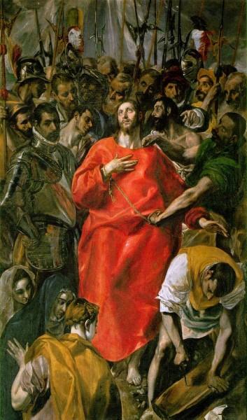 Срывание одежд с Христа Эль Греко