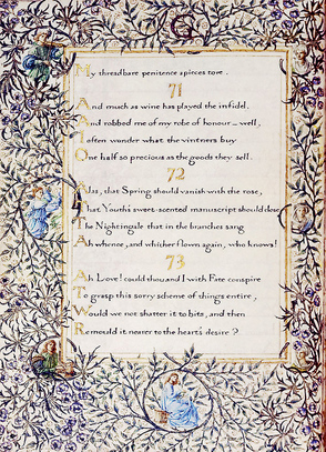 """Страница из """"Рубаи"""" Омара Хайяма в переводе Уильяма Морриса, издание 1872 года с иллюстрациями самого Морриса, Чарльза Фэрфакса Мюррея и Эдварда Бёрн-Джонса"""