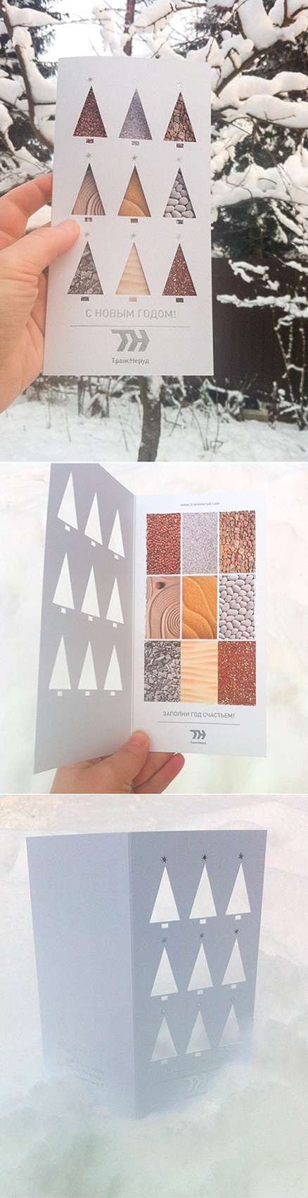postcard_TN