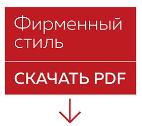 rdf_style_1.jpg