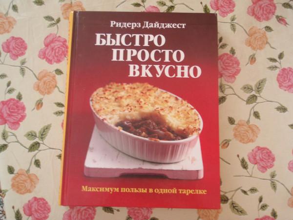 кабачки жареные с мясным фаршем, рецепт приготовления