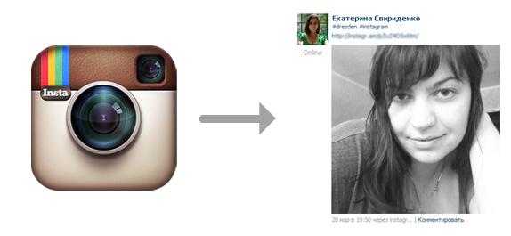 integraciya_instagram_vkonakt_katyona