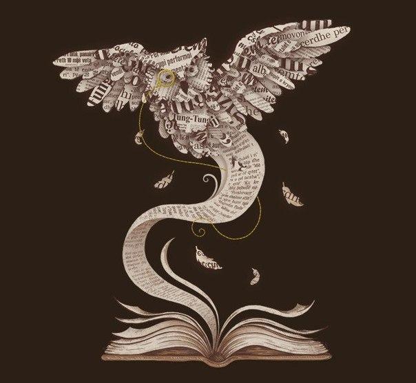 Книжная сова