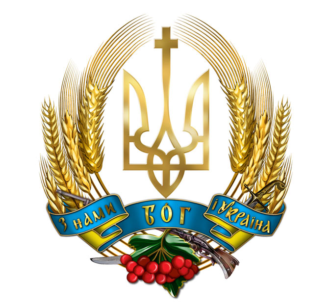 Укр.м.8
