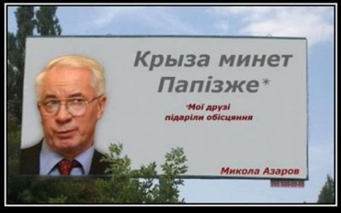 azirov