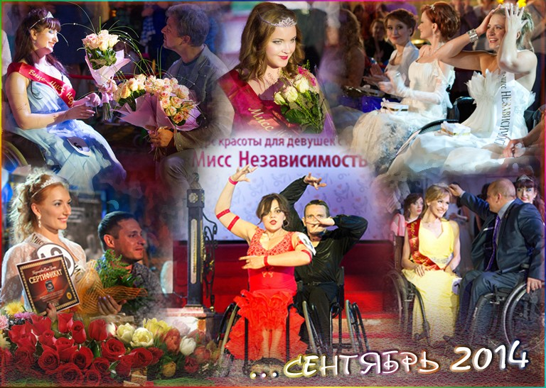 2014_Miss_Collage20