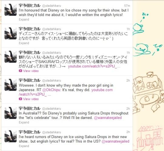 Hikki tweet Disney drops