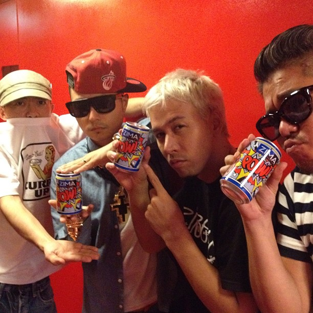 Teriyaki Boys