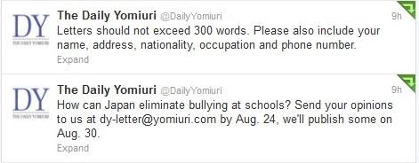 Yomiuri bullying small