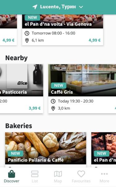 Too Good To Go теперь и в Турине, новое приложение выгодное как продавцам, так и покупателям