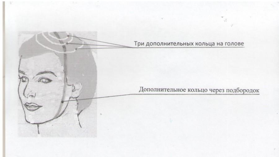 Рисунок 13 tif