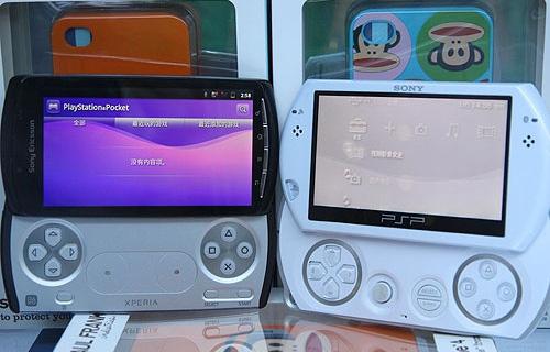 XPERIA_Play_PSP_Go.jpg